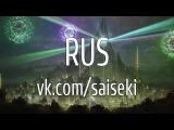 [Saiseki][русские субтитры]  13 серия Sword Art Online II / Мастера меча онлайн II: Призрачная пуля