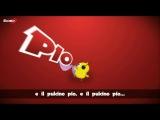 Pulcino PIO  Циплёнок Пи